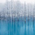 El lago azul de Apple