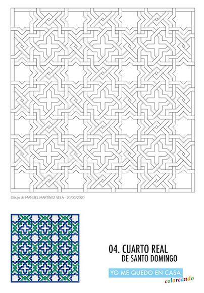 El patrón para colorear que os ofrezco hoy no está en la Alhambra sino en una construcción nazarí ubicada en pleno centro de Granada: se trata del Cuarto Real de Santo Domingo, construido a finales del s. XIII.